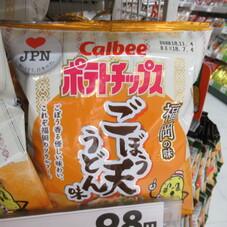 ポテトチップス ごぼう天うどん味 98円(税抜)