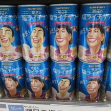 明日の塩ライチサワー 100円(税抜)