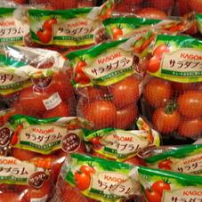 カゴメ サラダプラムトマト 298円(税抜)