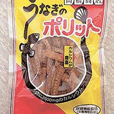 うなぎのポリット 298円(税抜)