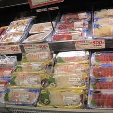 お刺身単品盛(各種) 500円(税抜)