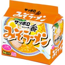 サッポロ一番 5食パック 258円(税抜)