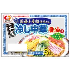本生冷し中華(各) 138円(税抜)