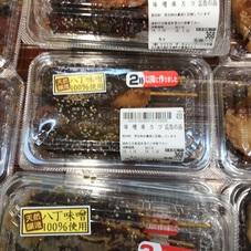 みそ串カツ 228円(税抜)