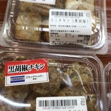 ミニチキン 298円(税抜)
