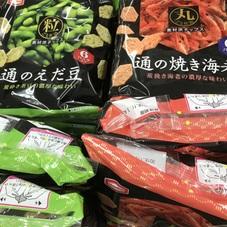 通の焼き海老/通の枝豆豆 98円(税抜)