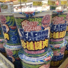 シーフードヌードルガーリックシュリンプ味 138円(税抜)