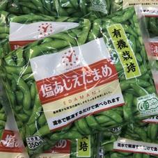ヤマナカ塩味えだまめ 178円(税抜)