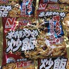 ニチレイ本格炒め炒飯 328円(税抜)