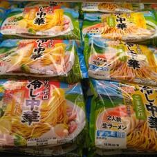 サッポロ冷し中華(各種) 178円(税抜)