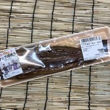 三河一色産うなぎ蒲焼加熱用 1,980円(税抜)