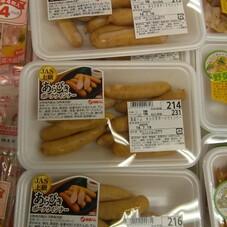 あらびきポークウインナー 128円(税抜)