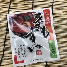 肝吸い 188円(税抜)