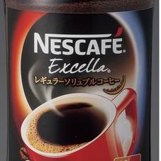 エクセラ 528円(税抜)