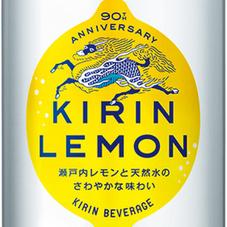 キリンレモン 98円(税抜)