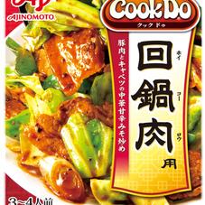 CookDo 回鍋肉用 128円(税抜)