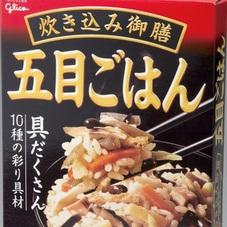炊き込み御膳五目ごはん 258円(税抜)