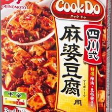 CookDo 四川式麻婆豆腐用 128円(税抜)