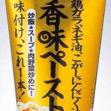 CookDo 香味ペースト 298円(税抜)