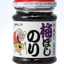 梅ぼしのり 178円(税抜)