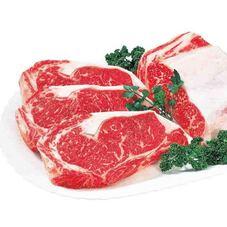 コープス 国産牛ロースステーキ用 780円(税抜)