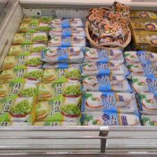 おぼろ豆腐/枝豆豆腐 98円(税抜)