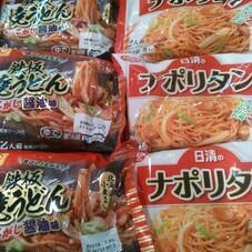 ナポリタン 88円(税抜)