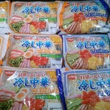 冷やし中華 111円(税抜)