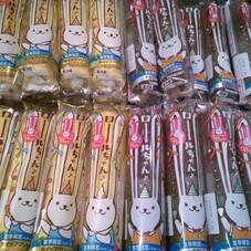ロールちゃん 88円(税抜)
