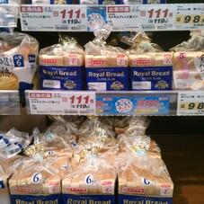 ロイヤルブレッド 111円(税抜)
