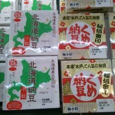 くめ納豆 88円(税抜)