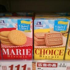 マリー 111円(税抜)