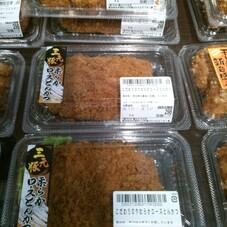 やわらかローストンカツ 298円(税抜)