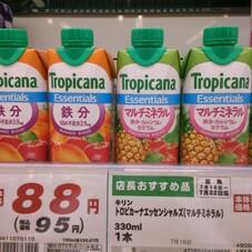 トロピカーナエッセンシャルズ 88円(税抜)