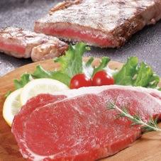 牛肉サーロインステーキ用 398円(税抜)