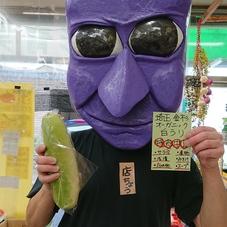 白うり 100円