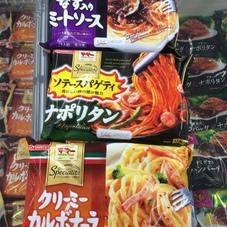 ソテーナポリタン 178円(税抜)