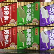 BOXあずきバー 各種 228円(税抜)