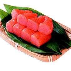 減塩たらこ(上切) 減塩明太子(上切) 248円(税抜)