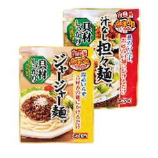 ジャージャー麺の素 汁なし担々麺の素 198円(税抜)