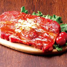 牛肉肩ロースステーキ用〈味付〉 980円(税抜)