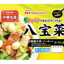日本ハム 中華名菜 八宝菜 258円(税抜)