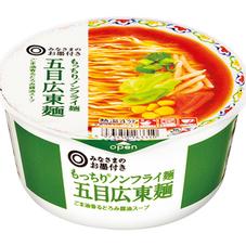 みなさまのお墨付き もっちり®ノンフライ麺 五目広東麺 95円(税抜)