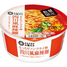 みなさまのお墨付き もっちり®ノンフライ麺 四川風麻辣麺 95円(税抜)