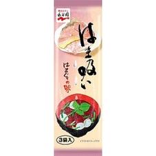 はまぐりの味お吸い物 88円(税抜)