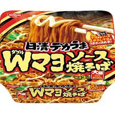 日清食品 デカうま 各種 95円(税抜)