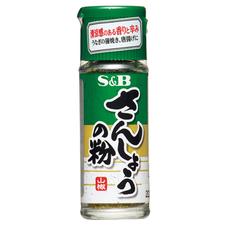 S&B さんしょうの粉 285円(税抜)