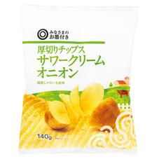 みなさまのお墨付き 厚切りチップス サワークリームオニオン 158円(税抜)