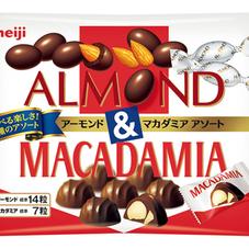 明治 アーモンド&マカダミアアソート 248円(税抜)