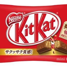 ネスレ キットカット ミニ 248円(税抜)
